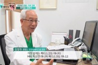 [KTV한국정책방송]흉곽출구증후군 치…